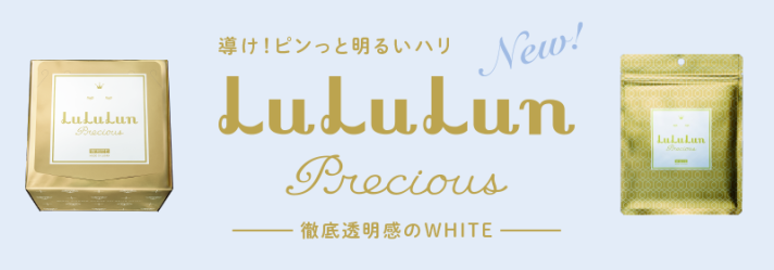 img_preciouswhite