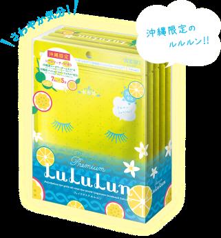 yellow okinawa