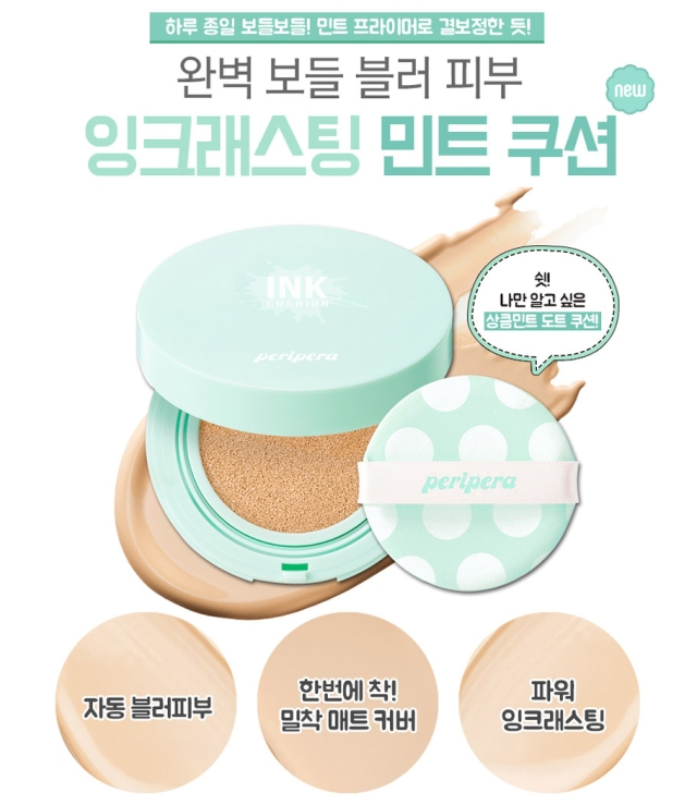 mint_cushion