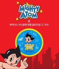Tony Moly x Mighty Atom